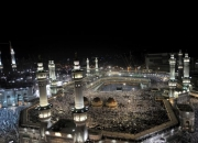 Ramadan to start tomorrow in Saudi, United Arab Emirates