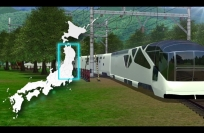 Reuters Video: Inside Japan's new luxury train