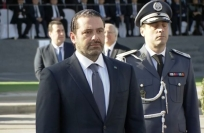 Reuters Video: Hariri attends parade after returning to Beirut