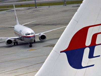 马航机票促销 折扣高达30%