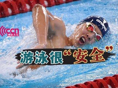 吁让全国泳将复训 美籍游泳教练:氯水可消毒!
