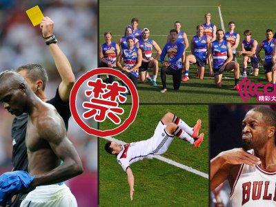 IOC不准运动员下跪? 赛场上你不知道的禁令!