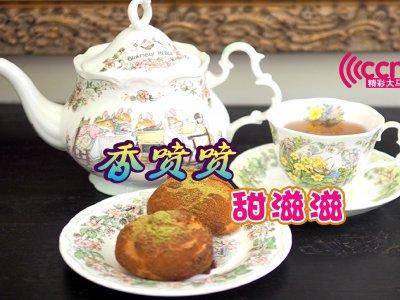 下午茶最佳搭配 Misu Misu Patisserie各式甜点送上门