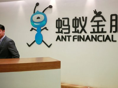 China's Ant takes another step towards US$35b IPO with registration move
