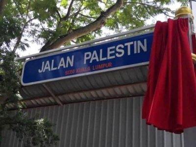 Jln Raja Laut 1易名Jln Palestin!部长不满先改马来路名
