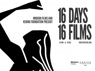 '16 Days 16 Films': An international film competition to raise awareness of violence against women