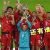 再捧德国超级杯 拜仁成年度五冠王!