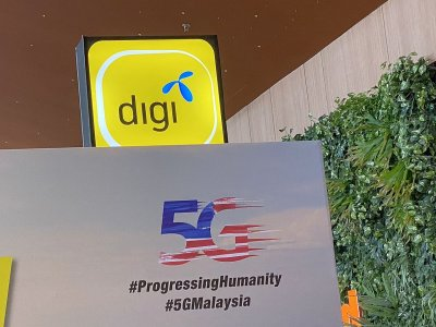 再与中兴携手 Digi升级全国站点备战5G时代!