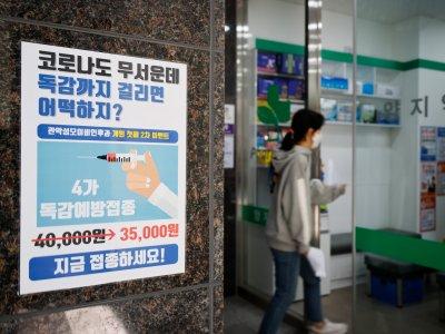 韩国打流感疫苗增至36人死!部分医院自主喊停