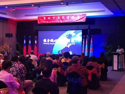 台驻斐济代表庆祝双十节       中国外交官闯入打伤一人