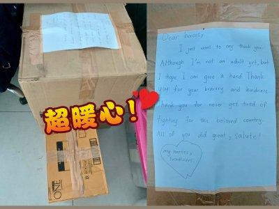 赠口罩给前线人员 14岁华裔少年不留名仅说感谢