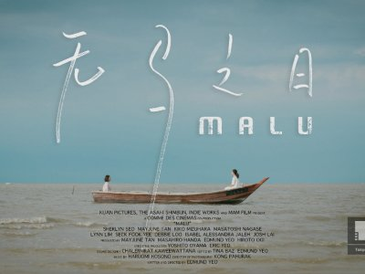 Malaysian director Edmund Yeo returns to Tokyo Film Fest with 'Malu', to be shown in Japanese cinemas (VIDEO)