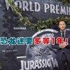 电影跳票风继续吹!《侏罗纪世界3》延至2022年上映