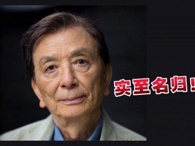 91岁好莱坞传奇演员 吴汉章入选亚洲名人堂!