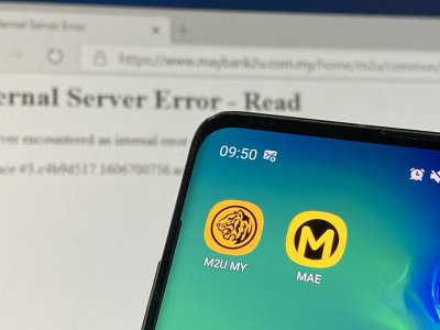 Maybank网站和应用程序系统故障!