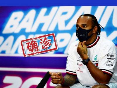 染疫无缘萨基尔大奖赛 小汉连续265出场纪录终结