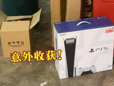 商机无处不在!狮城男卖PS5空盒赚了近百令吉