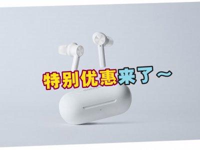 12.12促销入手OnePlus Buds Z 只需199令吉!