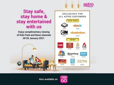Astro发用户福利!免费开放儿童和新闻频道