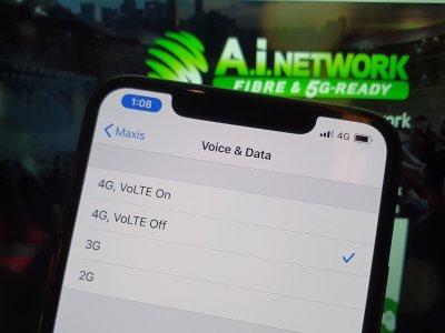 明讯计划在多州部署光纤宽频服务