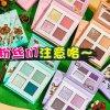 未售先热! Colourpop 推出《动森》系列彩妆产品