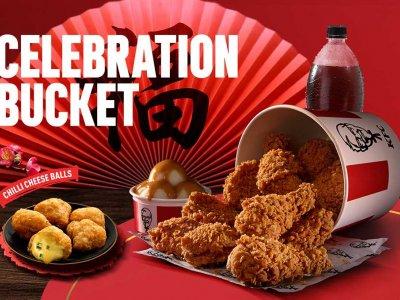 香脆浓郁!KFC推出Golden Butter Cereal新春黄金套餐