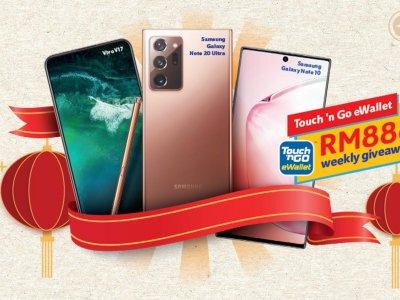 Unifi Mobile Postpaid 享双倍数据还能赢大奖