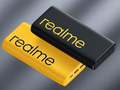 Realme 20000mAh充电宝 可快充iPhone