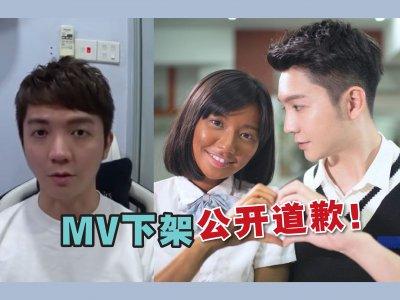 《白娃娃》MV惹歧视争议! 朱浩仁发视频道歉称原意遭误解