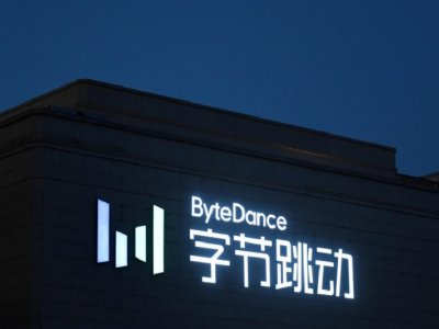 Court filing: ByteDance says India's freeze on bank accounts is harassment