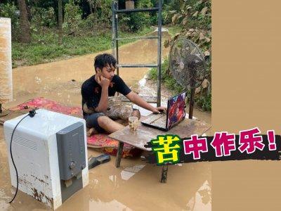 多州洪水泛滥 部份灾黎乐观面对灾情