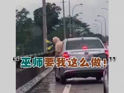 当垃圾虫遭人肉搜索!马来妇女道歉推说丢的是邪物!