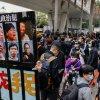 香港泛民47人涉颠覆国家罪     市民及多国官员声援