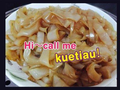 """为粿条马来文正名! 国家语文出版局统一""""kuetiau""""写法"""