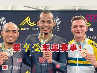 澳洲赛连赢阿兹祖两次 沙菲道斯首征奥运不设目标!