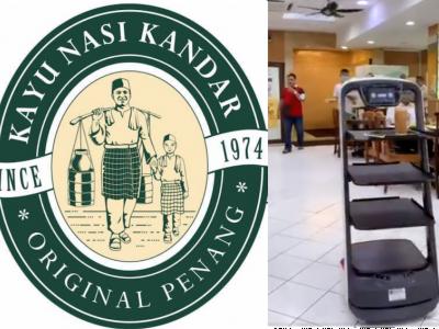 本地著名扁担饭餐厅 引入高科技送餐机器人!