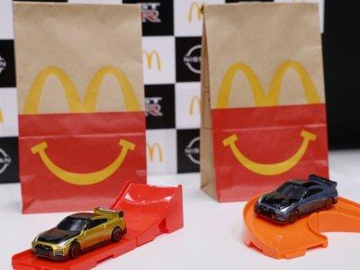 日产联手麦当劳推儿童套餐 送GT-R Nismo玩具模型