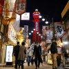 确诊再创新高!日本大阪求发第3次紧急事态宣言