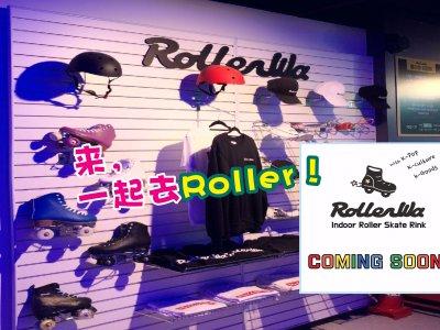韩国超人气室内滑轮场 今年10月入驻万达广场!