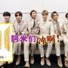 """麦当劳 x """"世界弹""""!强强联手推出""""BTS套餐"""""""