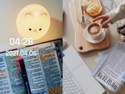 """凌晨5点就起床学习运动!韩国年轻人掀""""自我开发""""热潮"""
