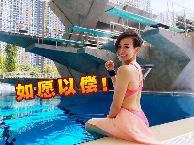 获征东京跳水世界杯 张俊虹:很开心!