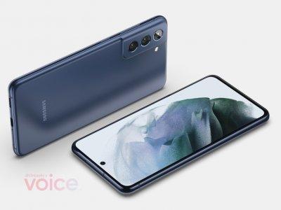 Galaxy S21 FE: 三星今年最平价新旗舰手机