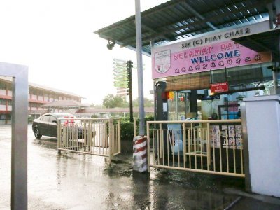 Relief for parents as Puay Chai 2 primary school shuts temporarily following Covid-19 outbreak