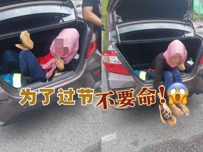 """马来女子躲车尾""""偷渡""""返乡!网民:警员怎么发现的?"""