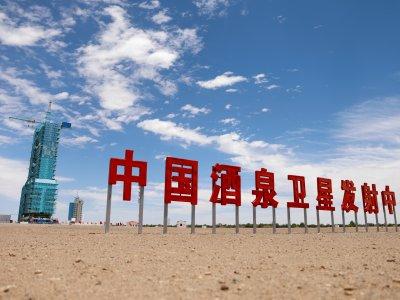 中国神舟十二号明升空         3太空人天上驻留3个月