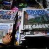 香港《苹果日报》宣布提前停刊!明日出版最后一份报纸