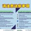 武吉加里尔体育场疫苗接种中心今启用 民众需注意7事项!