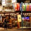 东京单日确诊首破4千      日本首相拒封城