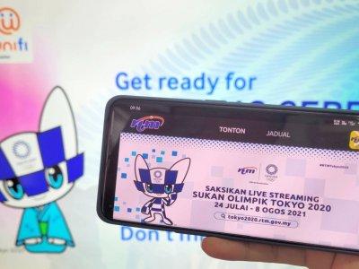 体育迷看过来!这里可免费收看东京奥运赛事